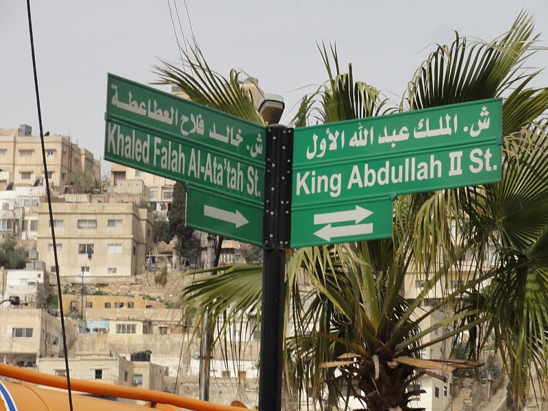 Country.of.Jordan.Self.Explanatory.6.Mar.2011.DSC00346