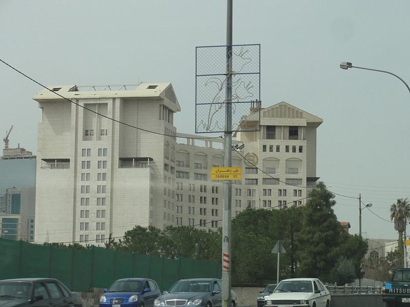 Country.of.Jordan.View.of.the.Sheraton.Hotel.Nabil.Towers.Amman.Jordan.6.Mar.2011.DSC00366